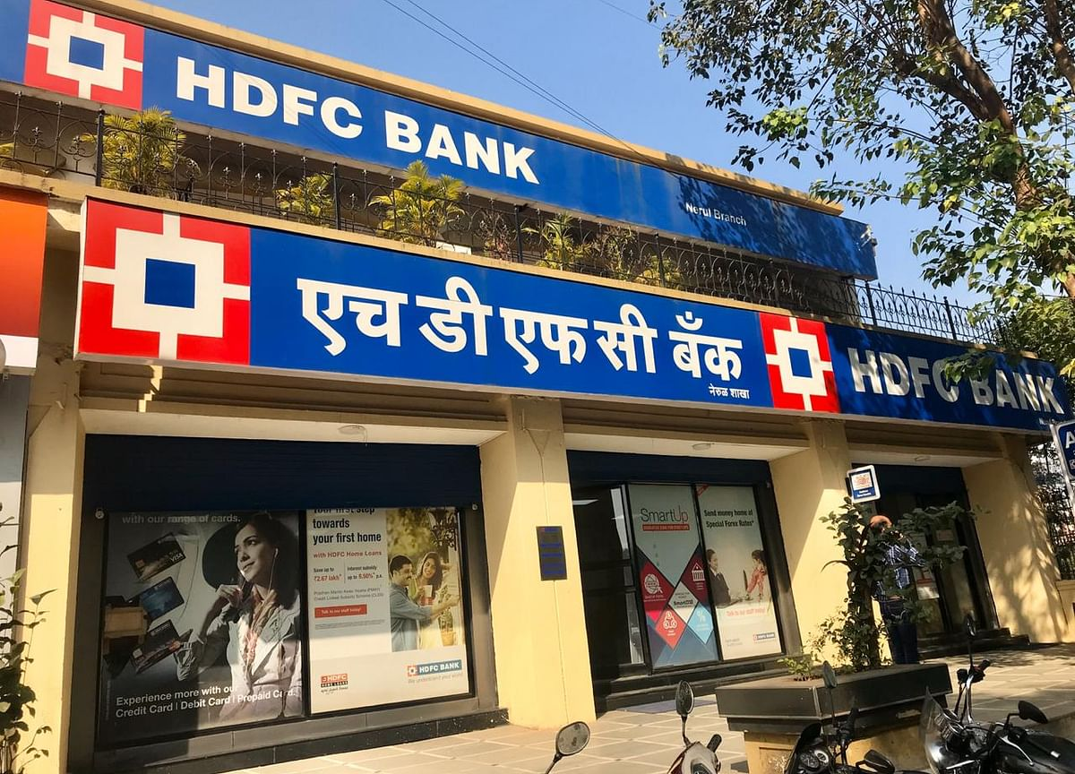 HDFC Bank Q3 Results: Profit Meets Estimates On Higher Other Income