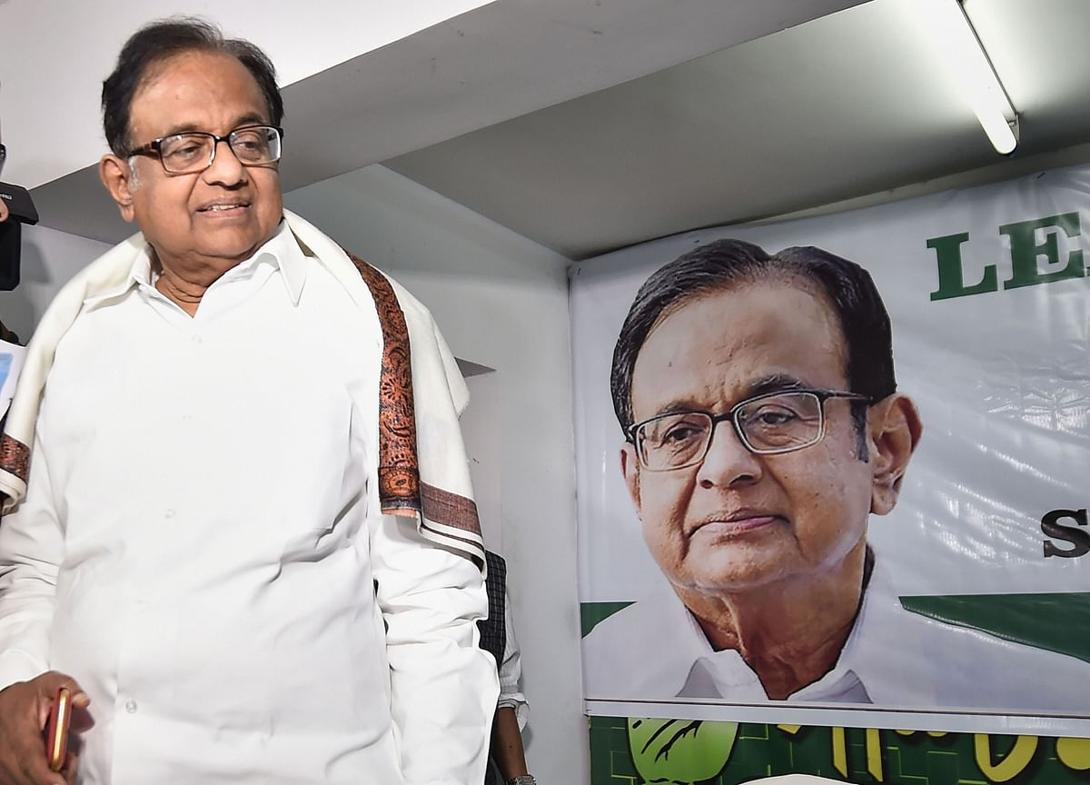 Tell Government To Take Fiscal Measures: Chidambaram To RBI Governor After Fresh Cut In Repo Rate