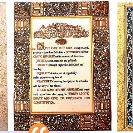 26 Facts You Did Not Know About The Indian Constitution