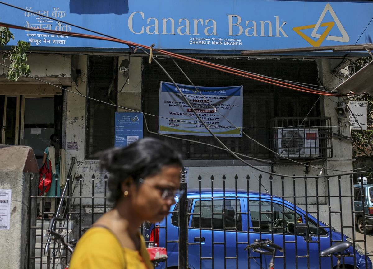 Canara Bank Calls Off Stake Sale In Can Fin Homes Again