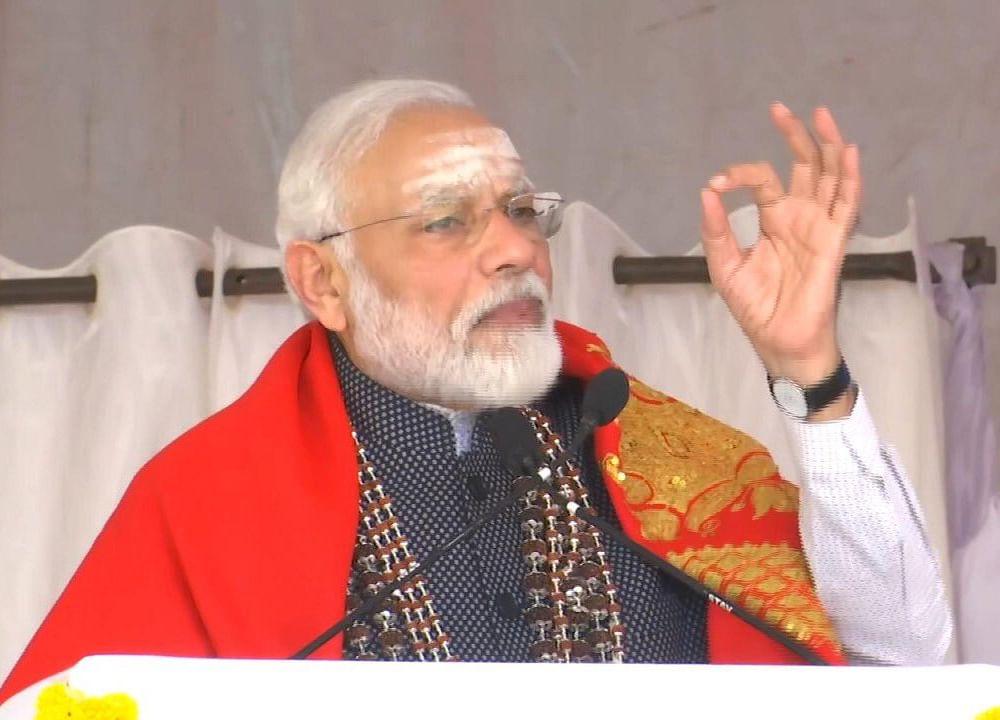 Protest Against Pakistan's Atrocities On Minorities, PM Modi To Anti-CAA Protesters