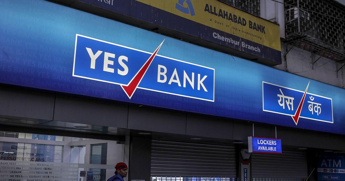 Hindujas, Cerberus Will Partner to Bid for Yes Bank Stake thumbnail