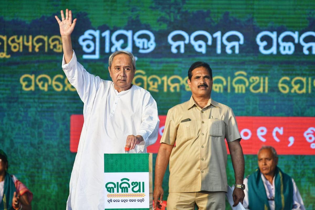 Odisha Chief Minister Naveen Patnaik launches the KALIA scheme in Kendrapara, on Feb. 15, 2019. (Photograph: @KALIAforOdisha/Twitter)