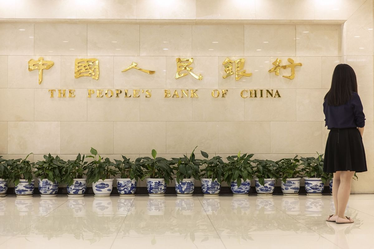 PBOC to Offer First Batch of Special Lending Funds on Monday