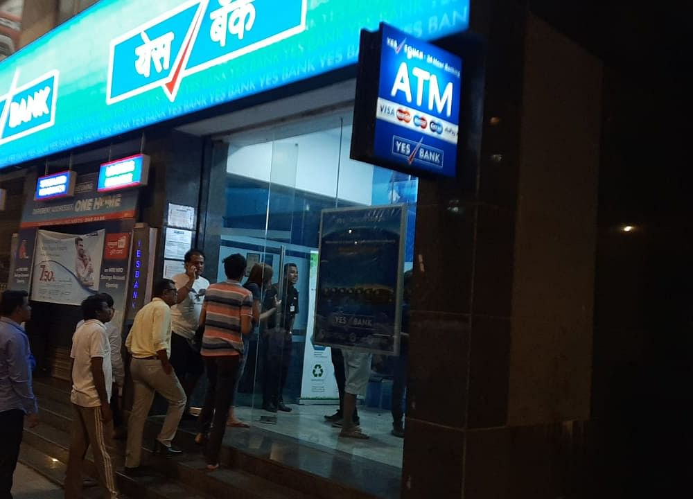 Here's How Much Mutual Funds Are Exposed To Yes Bank Debt
