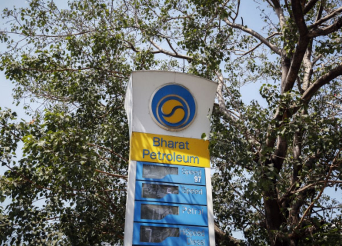 BPCL Offers Voluntary Retirement To Staff Ahead Of Privatisation