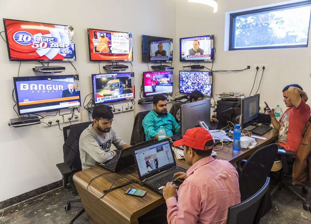 Need To Regulate 'Perverse, Illusory Pricing' By Broadcasters, TRAI Says