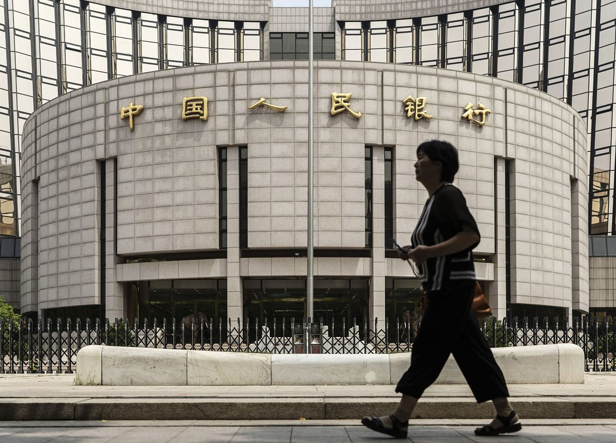 China Rejoins Monetary Easing Wave as World Shuts Down