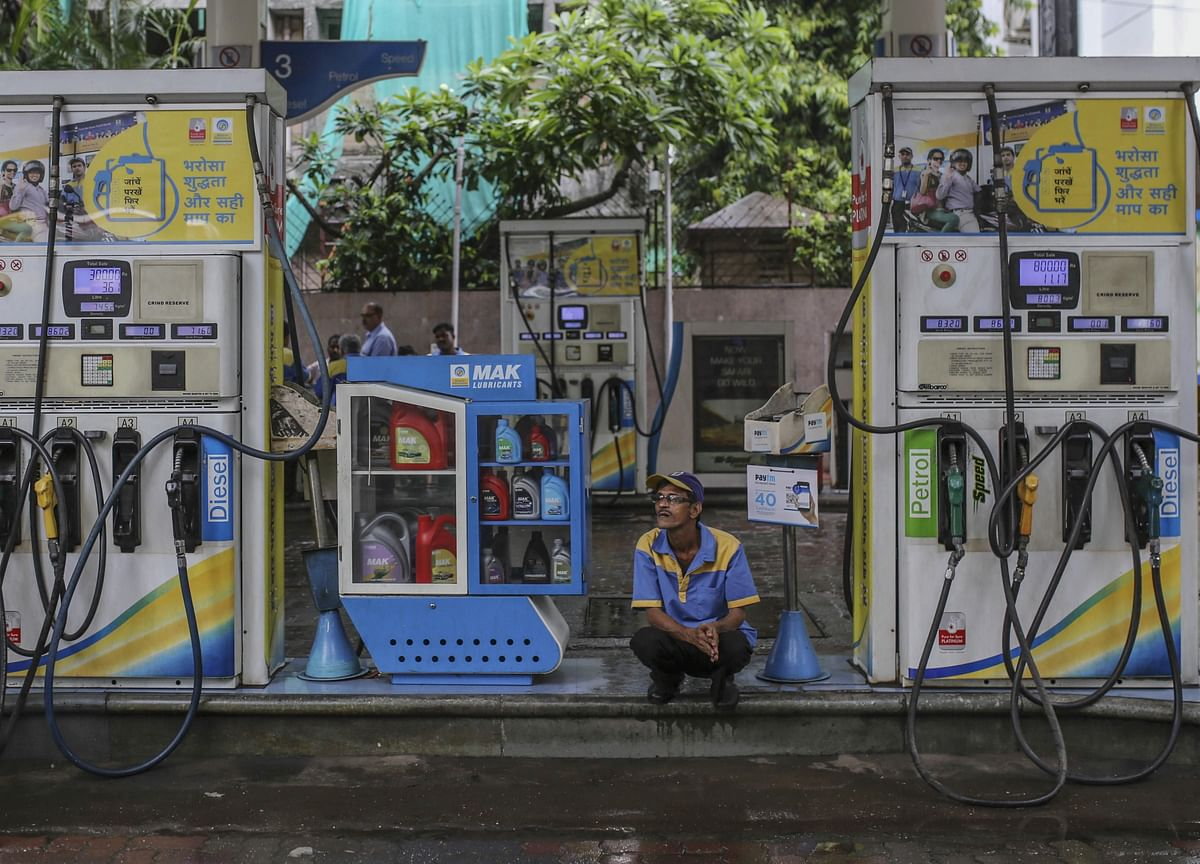 BPCL Privatisation: Government Extends Bidding Deadline By Over A Month