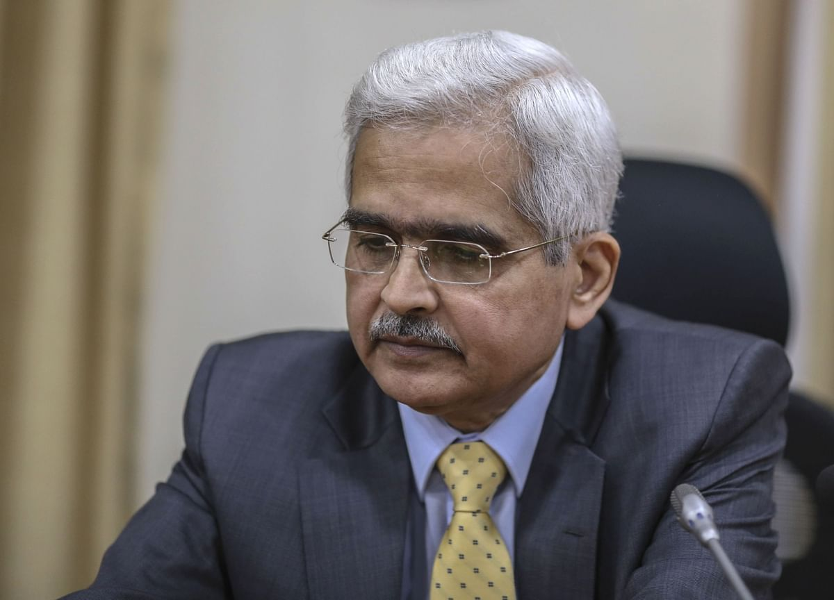 Next Meeting Of Rate-Setting MPC Scheduled For June 3-5: RBI