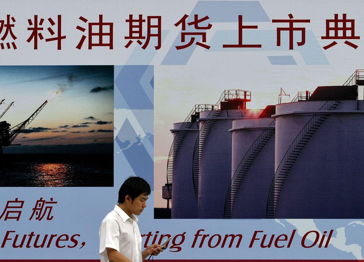 Wild Oil Markets Leave Shanghai a Little Dizzy