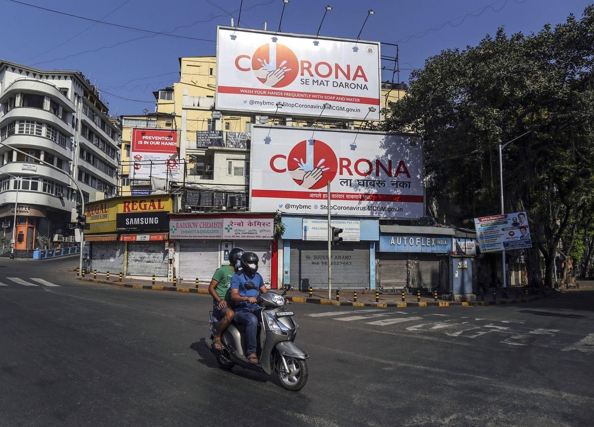 Maharashtra May Extend Lockdown In Mumbai, Pune Regions After May 3