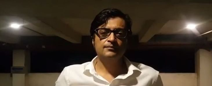 Arnab Goswami Case: Supreme Court Balances Journalists' Rights And Accountability