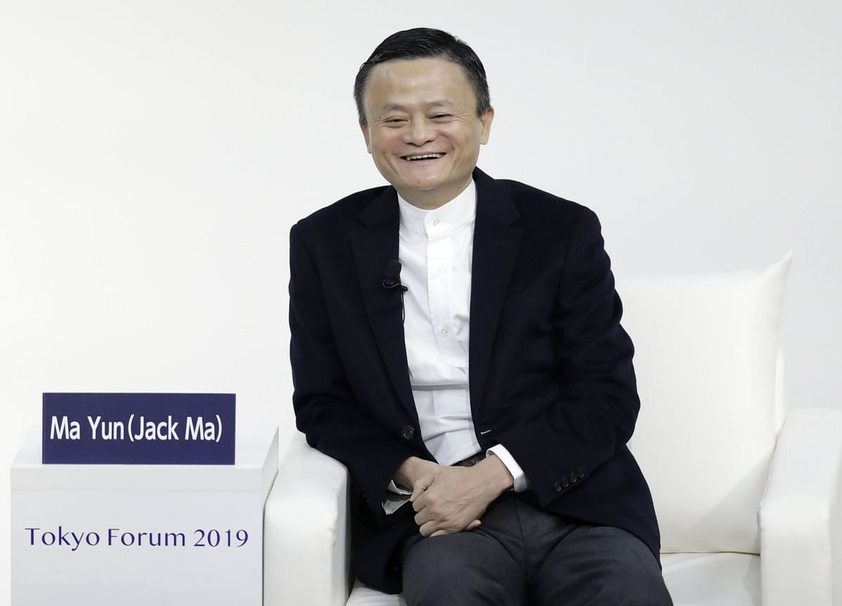 Jack Ma's Ant Made About $2 Billion Profit in December Quarter