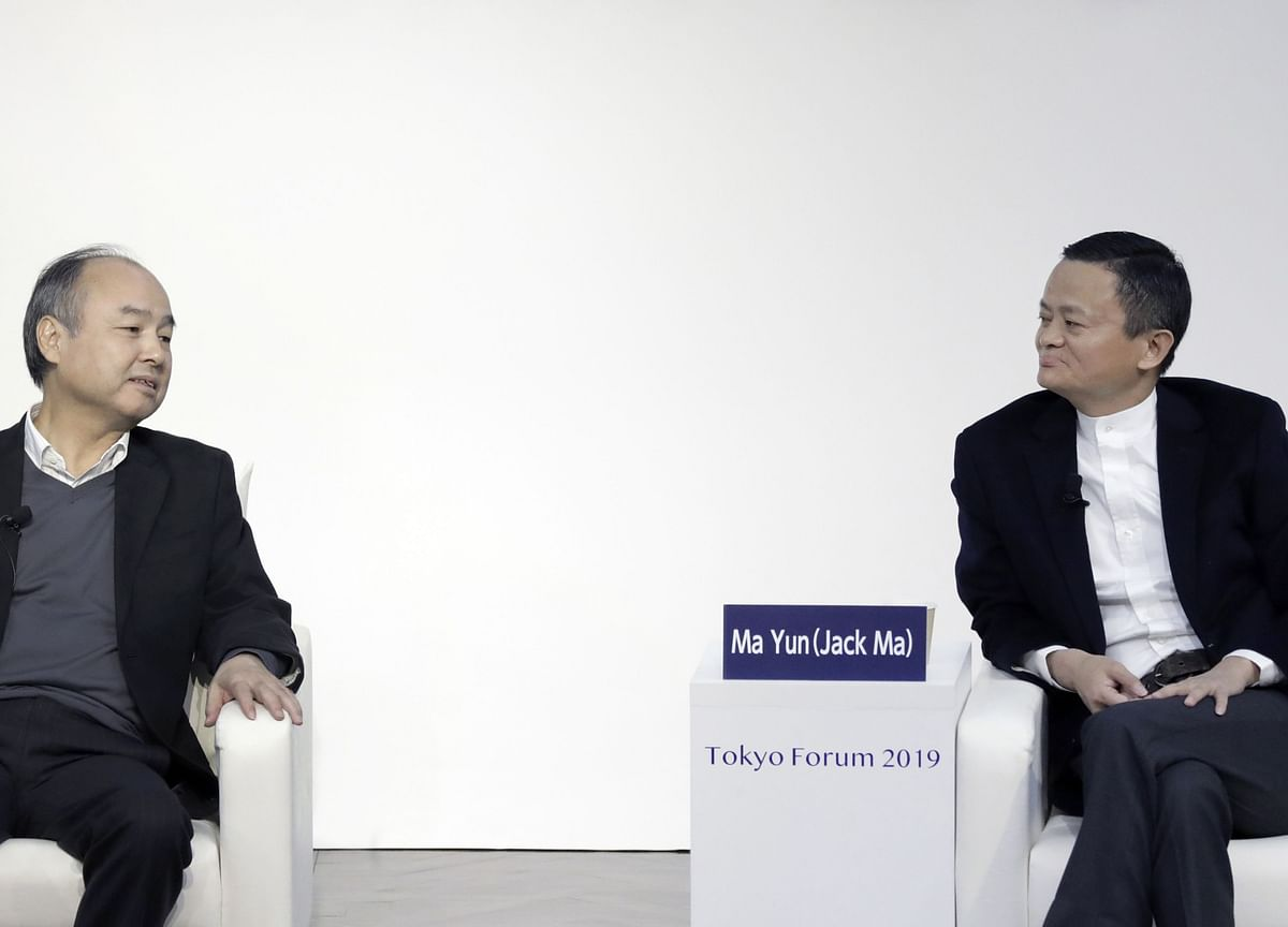 SoftBank Doubles Buyback Plans While Jack Ma Leaves Board