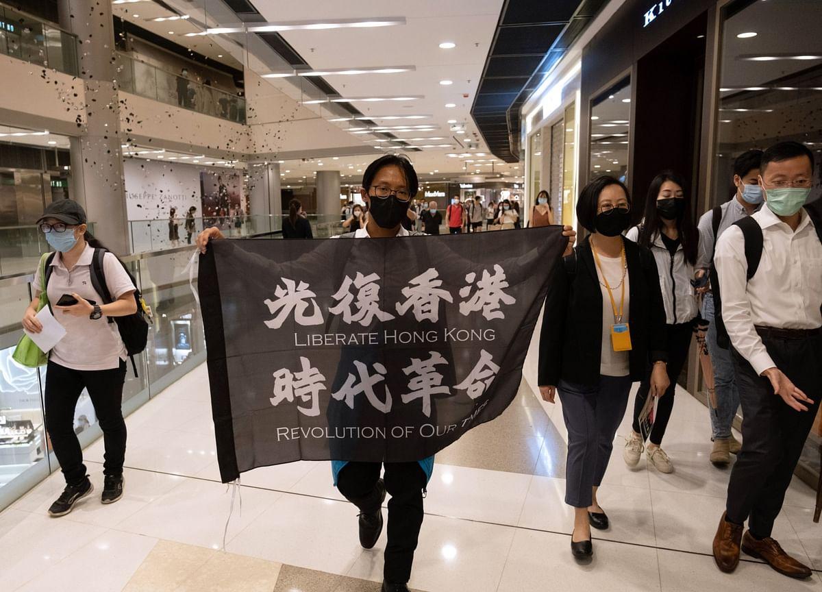 Hong Kong Finance Has a Security Blanket