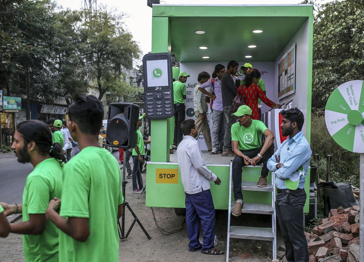 Reliance Starts Trials of JioMart Shopping Portal Across India