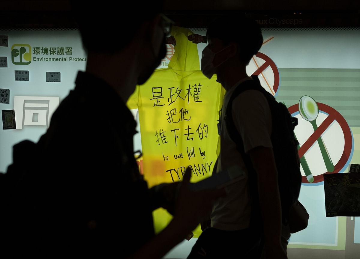 China Security Law to Override Hong Kong Legal System