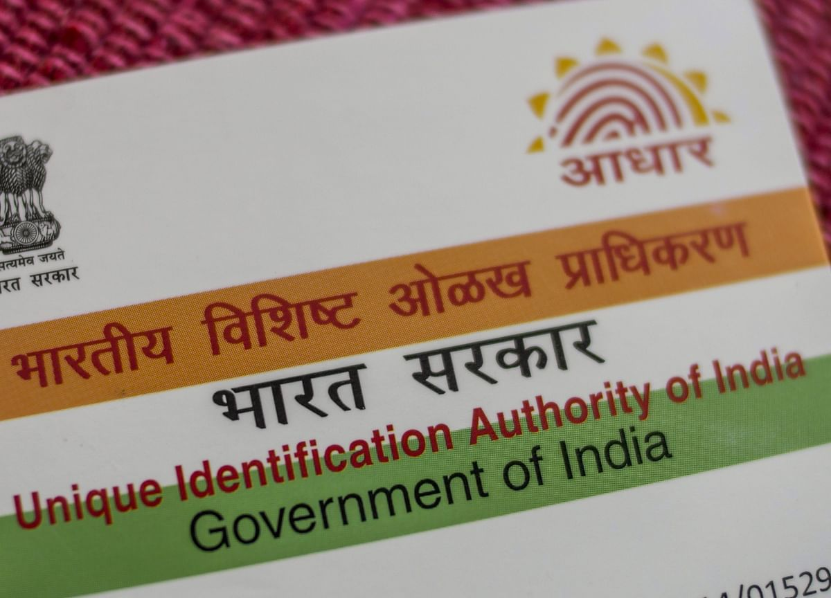 FY19 Income Tax Return  Filing Deadline Extended Till July 31; PAN-Aadhaar Linkage Till March 2021