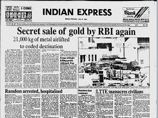 The front page of the Indian Express on July 8, 1991. (Image Courtesy: Shankkar Aiyar)