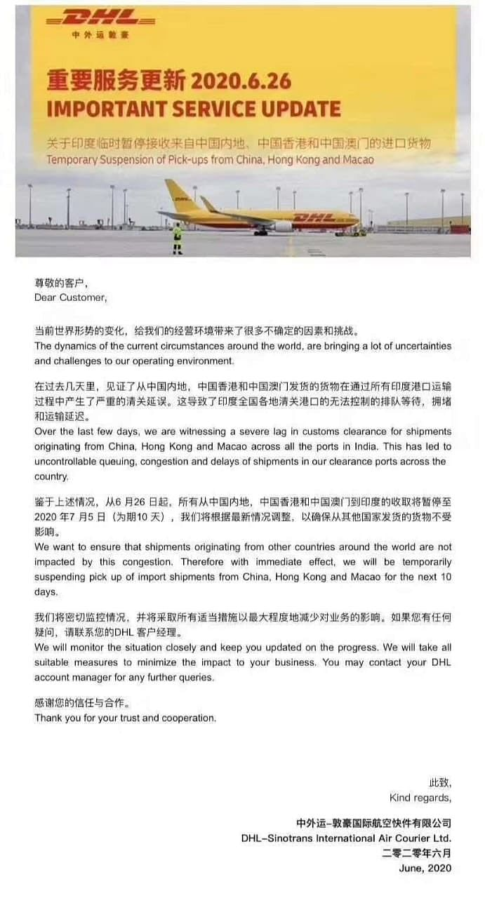 A DHL notice to customers that was shared with BLoombergQuint by an industry official.