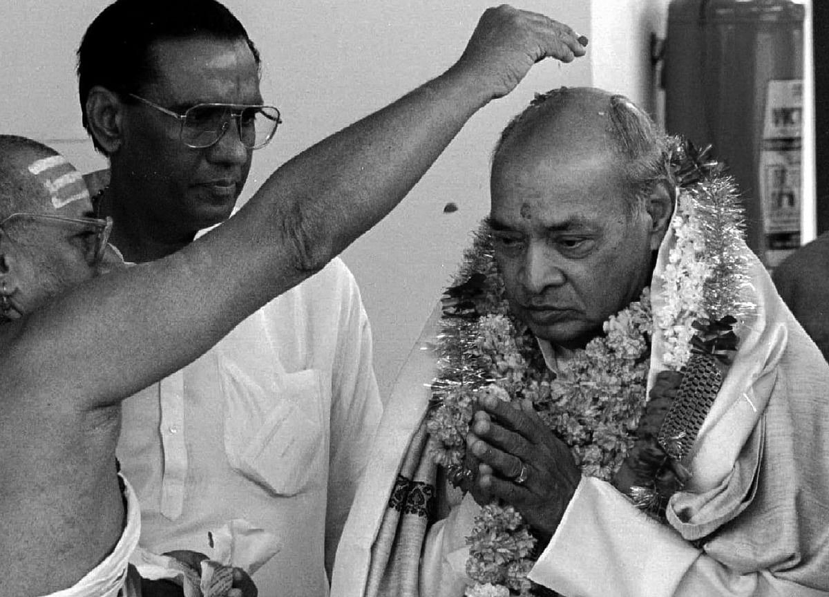 21 June, The Day When the Reformist PM Narasimha Rao Took Over