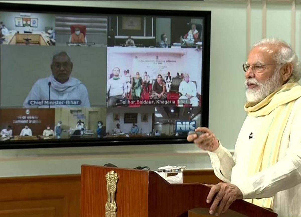 Garib Kalyan Rojgar Abhiyan: Prime Minister Modi Launches Employment Scheme For Migrant Workers