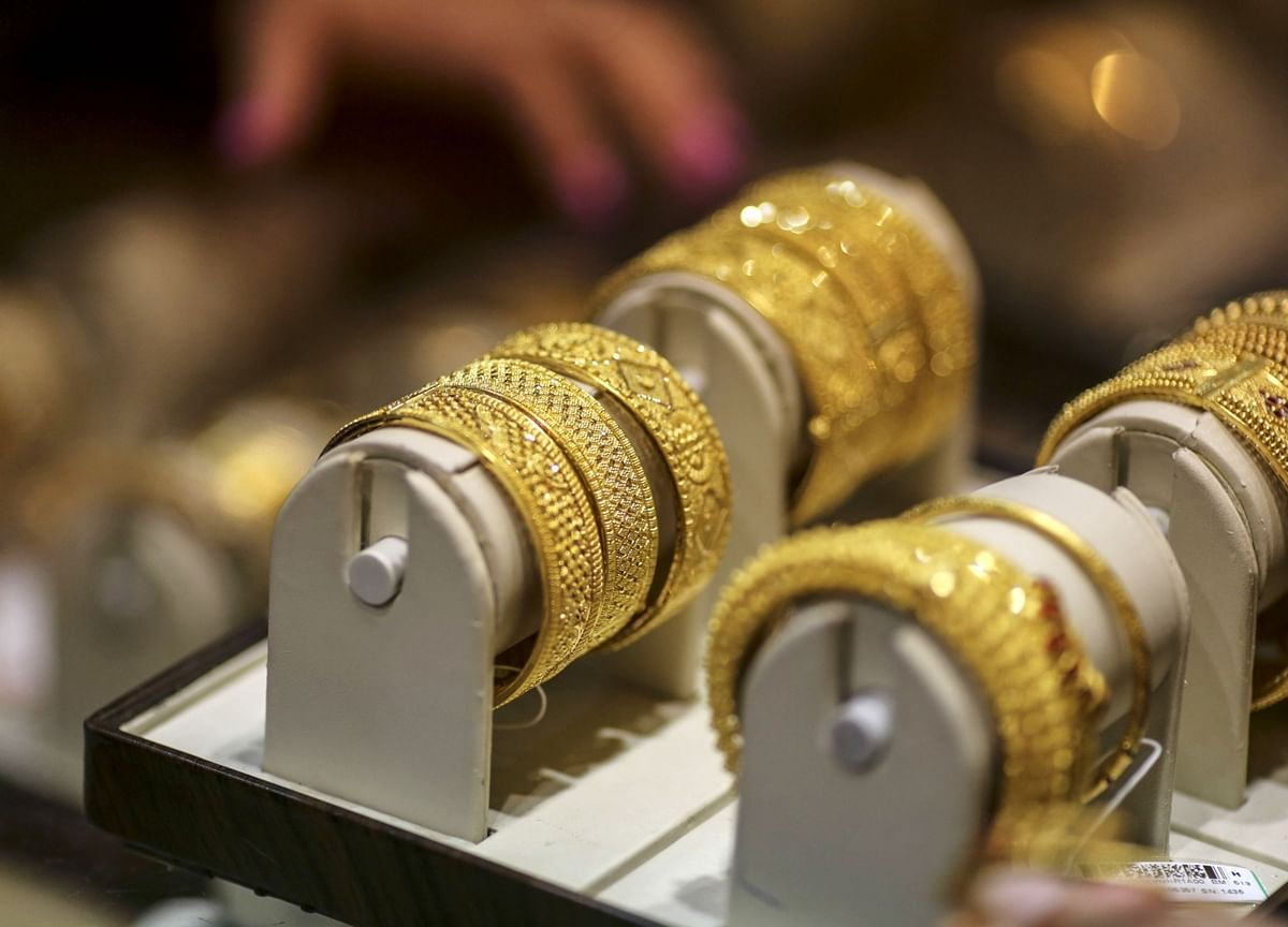 India Considers Amnesty for Citizens Hoarding Gold Illegally