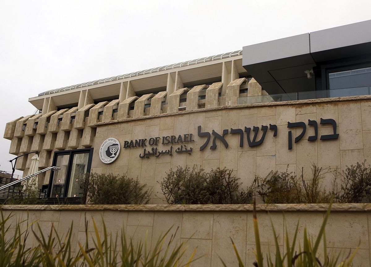 Israel Central Bank Chief Notes Progress on Cash Grant Plans