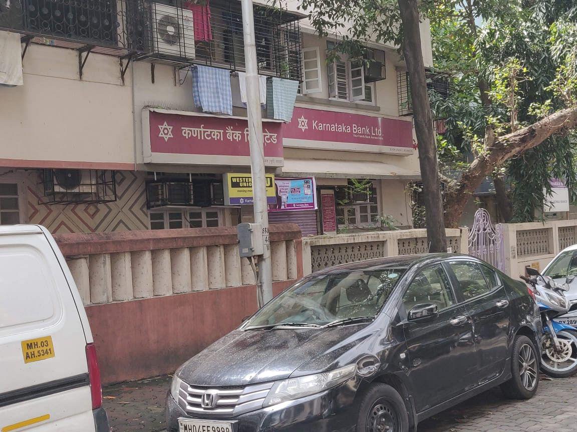 Karnataka Bank Q4 Review - Asset Quality Improvement A Key To Re-Rating: Centrum Broking