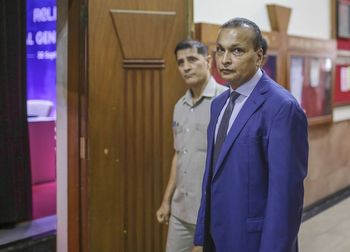Yes Bank Takes Possession Of Anil Ambani's Reliance Group HQ In Mumbai