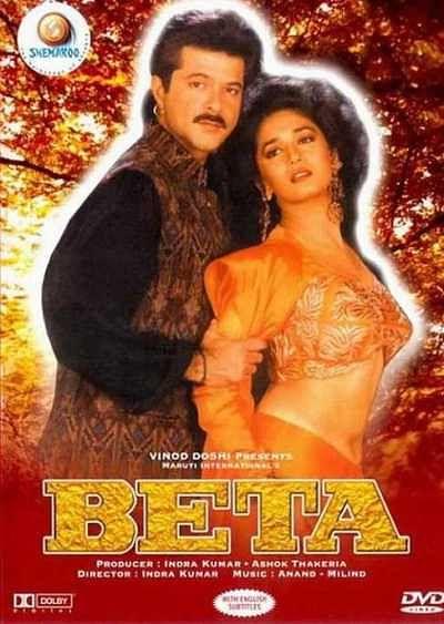 Beta movie featured one of Saroj Khan's biggest hits in the song Dhak Dhak Karne Laga