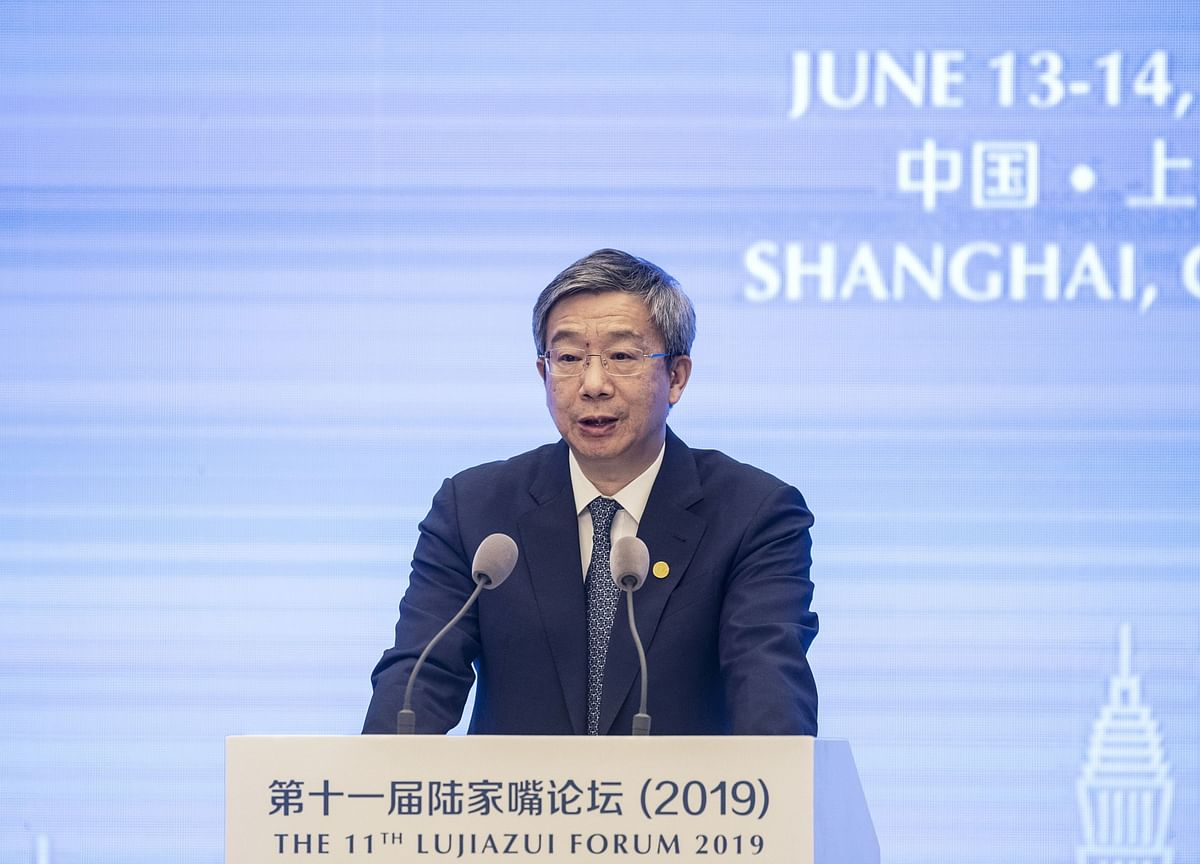PBOC's Yi Urges China Banks to Support Smaller Companies