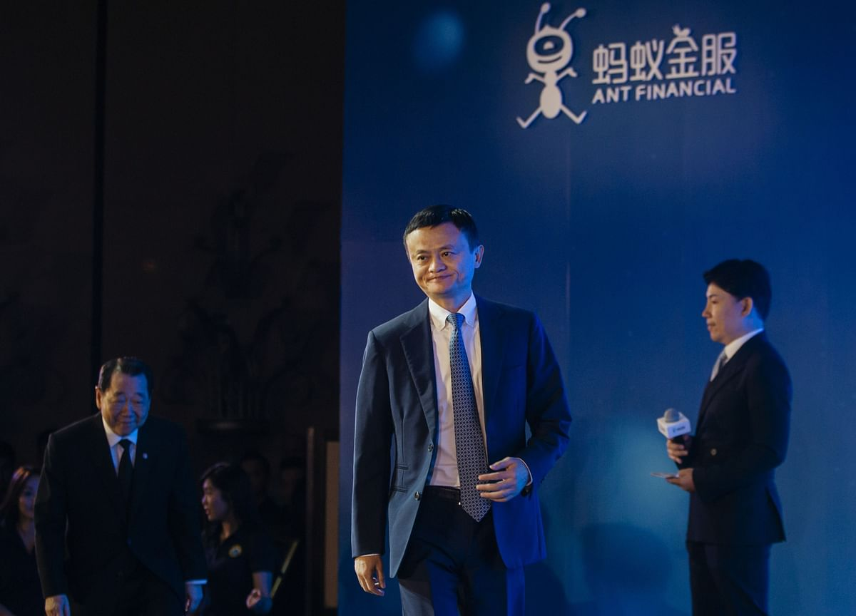 Jack Ma's Ant to Lift IPO Funding Target to $35 Billion