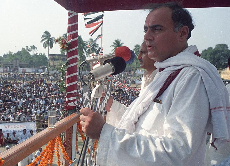 As Prime Minister, Rajiv Gandhi Was My Kind of Indian