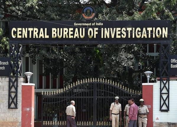 CBI Raids 5 Locations In Delhi, Aligarh In Bank Fraud Case