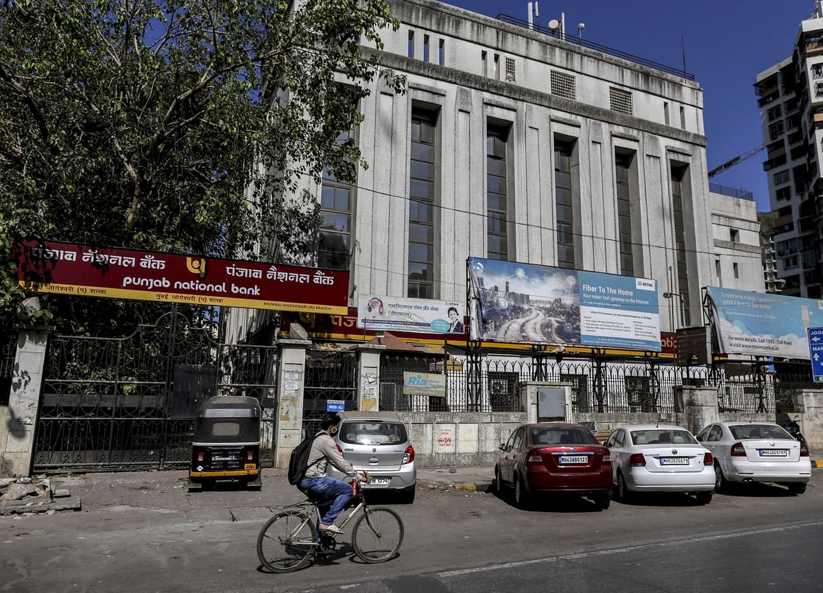 No Need To Approach Government For Capital, Says Punjab National Bank