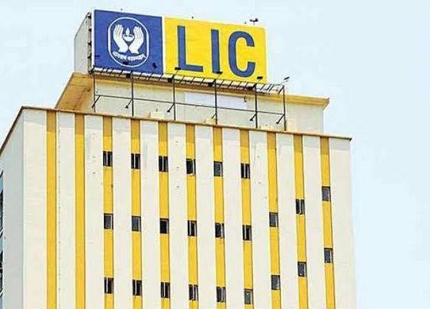 Where LIC Parked Your Money In September Quarter