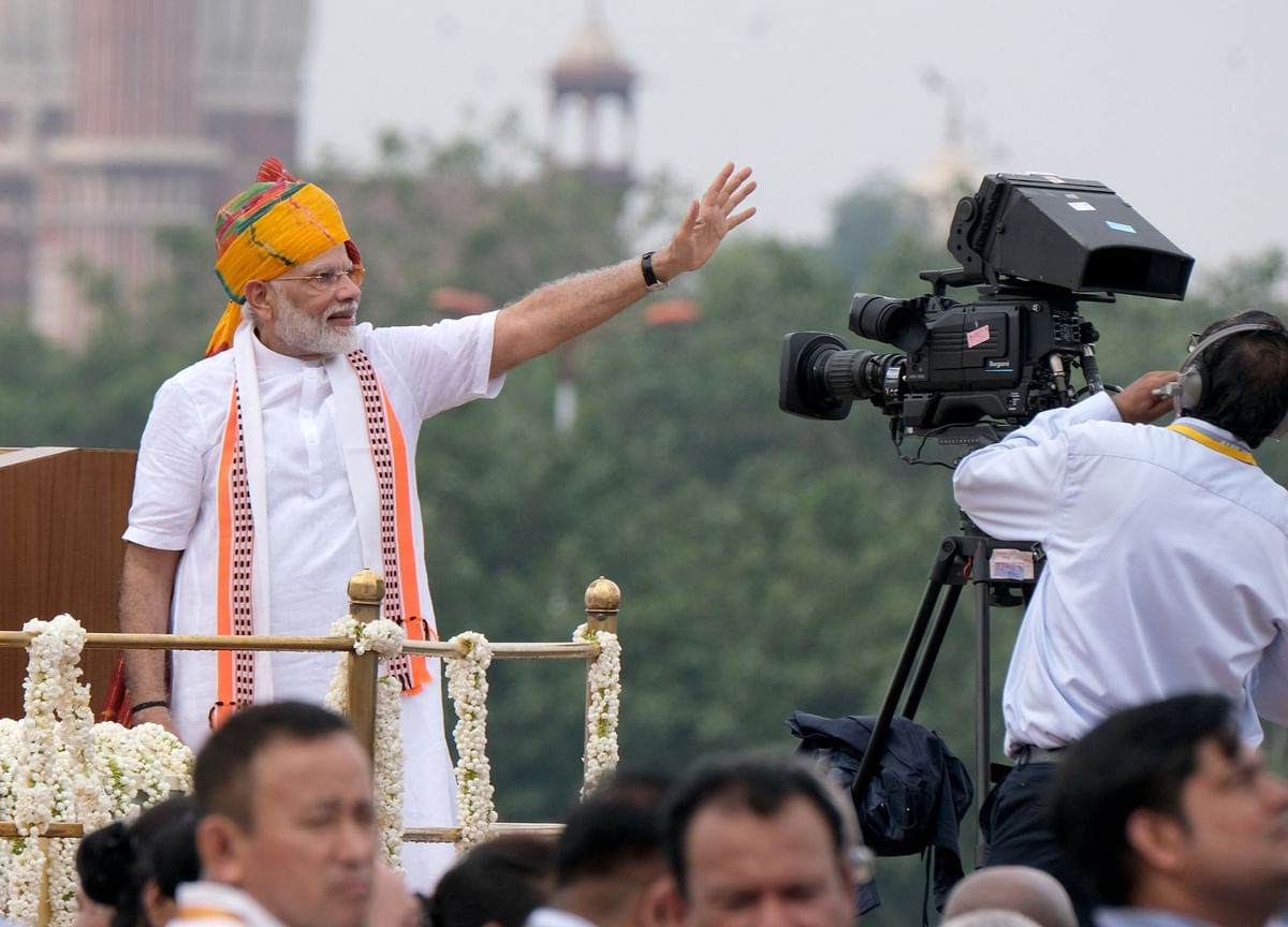 Independence Day 2020: PM Modi Launches National Digital Health Mission