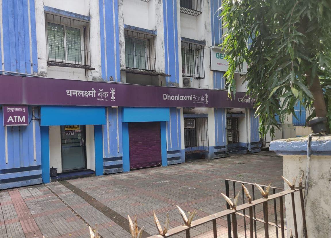 Dhanlaxmi Bank Seeks Clean Break From Infighting-Riddled Past
