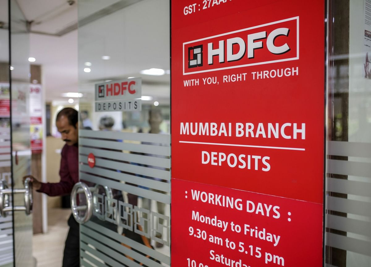 HDFC Q3 Results: NII Jumps 26%; Profit Surpasses Estimates