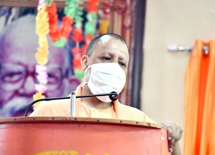Uttar Pradesh Chief Minister Approves Name, Design Of Jewar Airport