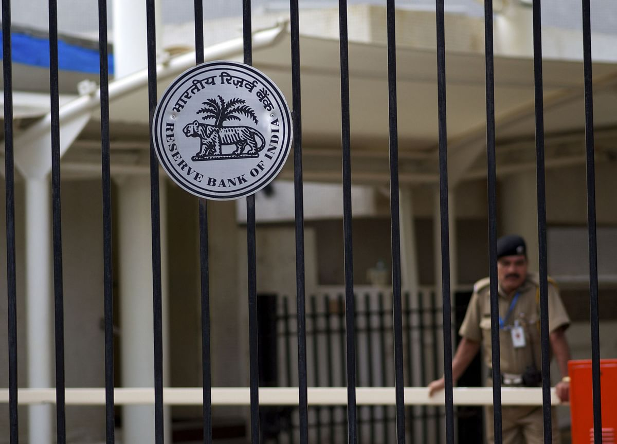 RBI Excludes Six State-Run Banks From Second Schedule Of RBI Act