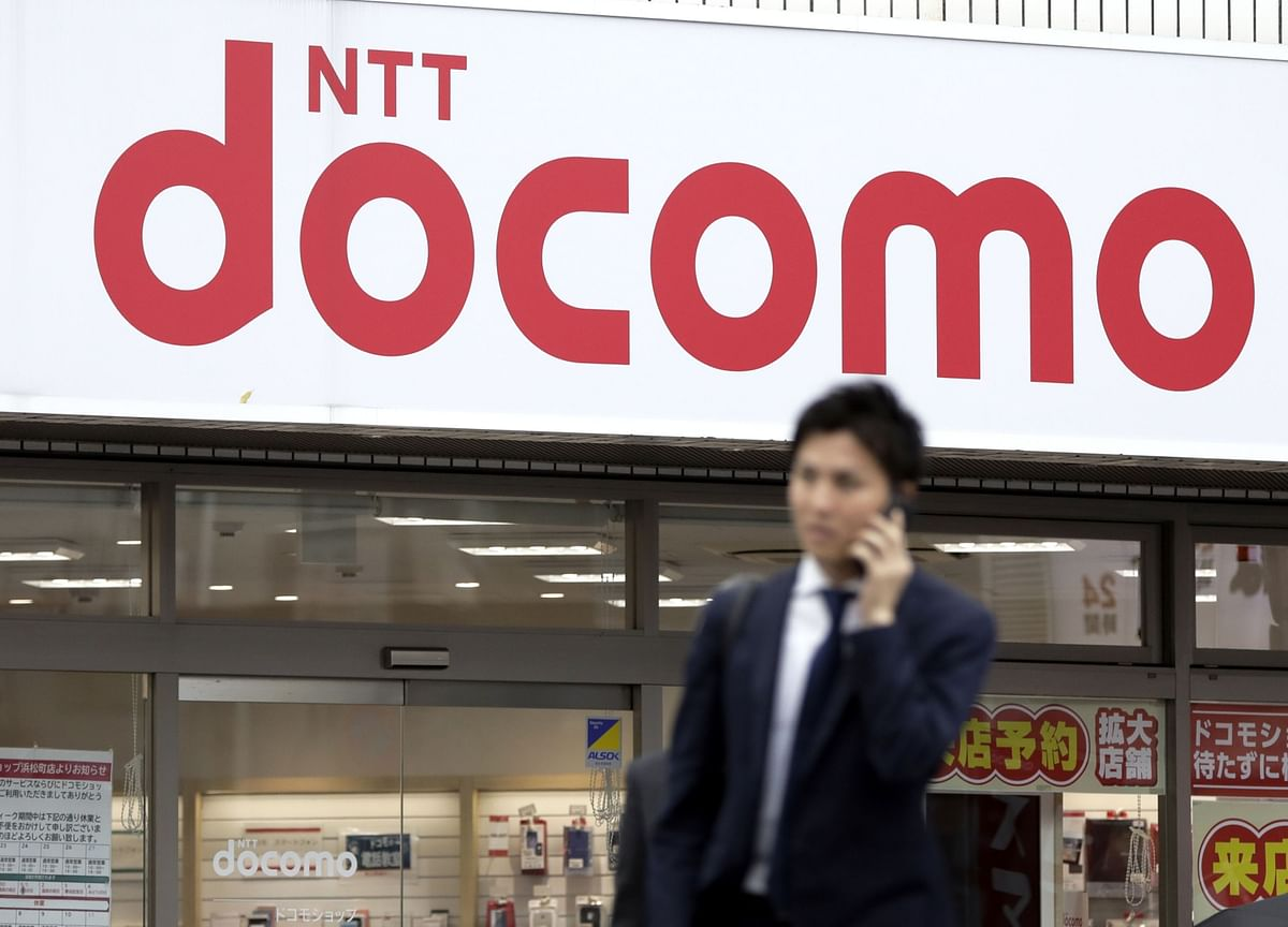 NTT to Take Mobile Unit Docomo Private for $38 Billion