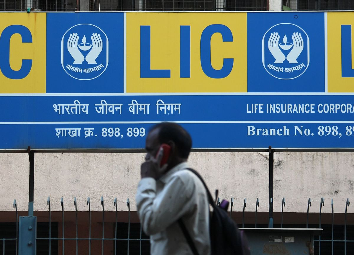 LIC IPO: How India's Largest Life Insurer Fared In FY21