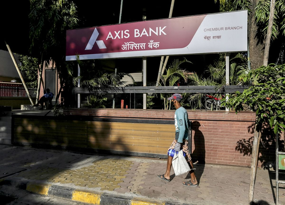 Axis Bank Q4 Review - A Reasonable Performance: Prabhudas Lilladher