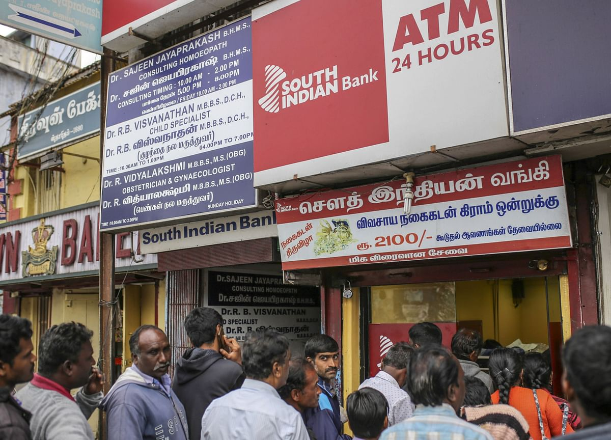 South Indian Bank Revamping To Remain Competent: IDBI Capital