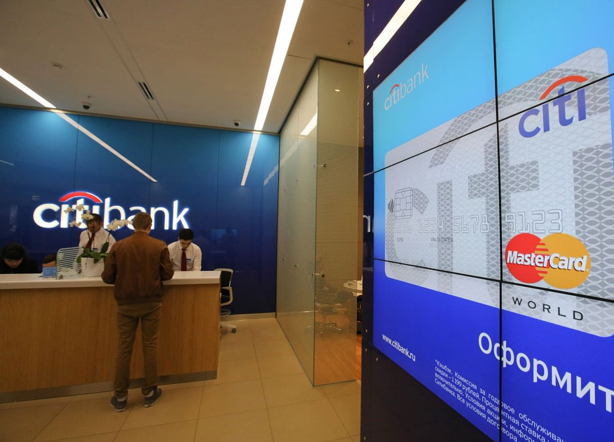 Citigroup Starts Early Intake Program to Hire More Women Bankers