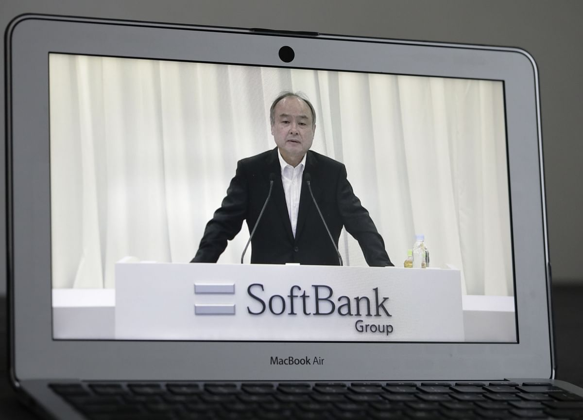 SoftBank Invests in India's Unacademy at $1.45 Billion Valuation