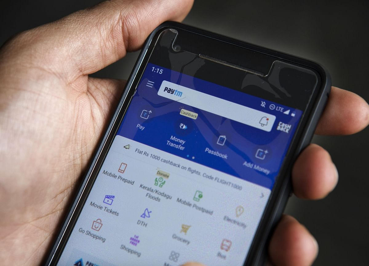 UPI Transactions Surge Above Rs 5 Lakh Crore In March